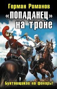 http://i99.fastpic.ru/thumb/2018/0219/b7/3a65204f9eaee12c31d9c565afa8ddb7.jpeg