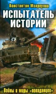 http://i99.fastpic.ru/thumb/2018/0219/bf/0453dd01f21beb7579c046c683b3a3bf.jpeg