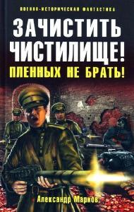 http://i99.fastpic.ru/thumb/2018/0219/c5/5f6c8eca92633604566e7a371cc110c5.jpeg