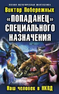 http://i99.fastpic.ru/thumb/2018/0219/df/a992b784cce2a34406e3aeed09c8bbdf.jpeg
