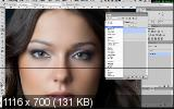 Базовые операции в Adobe Photoshop (2017) PCRec