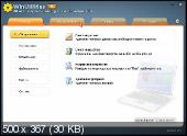 WinUtilities Pro 15.1 Portable by elchupakabra - Комплексное обслуживание и настройка системы