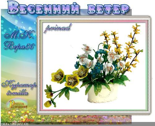 http://i99.fastpic.ru/thumb/2018/0302/04/fda0827ebcf83ab8a2f6d949a2d75f04.jpeg