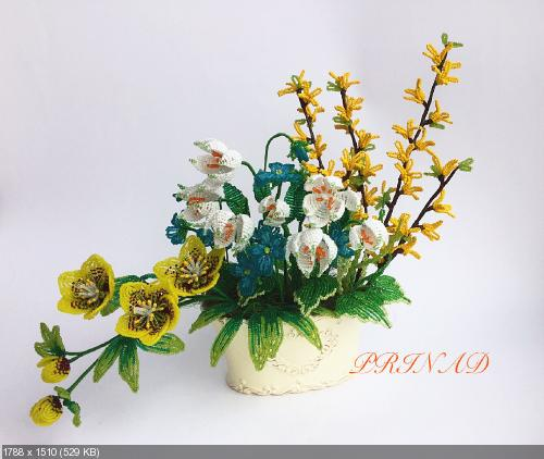 http://i99.fastpic.ru/thumb/2018/0302/88/5d46f1214801f1c41eaeda75aa302d88.jpeg