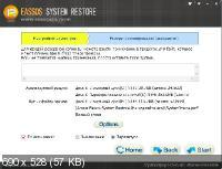 Eassos System Restore 2.0.3.566 RePack/Portable by elchupacabra