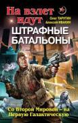 http://i99.fastpic.ru/thumb/2018/0305/a1/ccaae24a5656c8fd90759b2675044ea1.jpeg