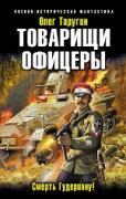 http://i99.fastpic.ru/thumb/2018/0305/f7/ab1effc0a6c56fd0c414f2e80180ddf7.jpeg