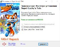 Super Lucky's Tale (2017) PC | RePack от FitGirl