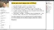 Оптовик 8.0. Пакет Профи (2018/PCRec/Rus)