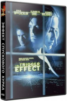 Эффект спускового курка / The Trigger Effect (1996) WEB-DL 1080р