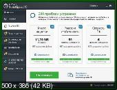AusLogics BoostSpeed 10.0.6.0 Portable by TryRooM - оптимизация и настройка компьютера