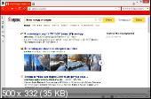 Vivaldi 1.15.1104.3 Portable by PortableAppZ - комфортный серфинг в сети Интернет