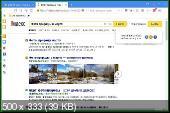 Maxthon Cloud Browser MX5 5.1.7.1000 Portable + Расширения by PortableAppZ