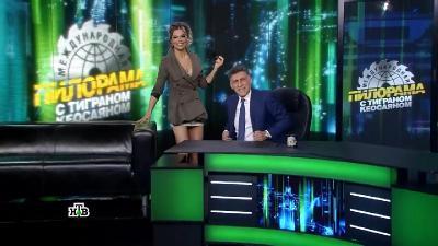 http://i99.fastpic.ru/thumb/2018/0325/9d/21550ed136419ed0849b6b632fc2089d.jpeg