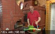 КАЗАН МАНГАЛ со Сталиком Ханкишиевым   (Шашлык из овощей) (2015) TVRip