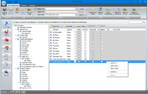 Turbo Studio 18.10.1142