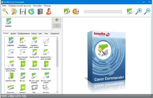 Insofta Cover Commander 5.7.0