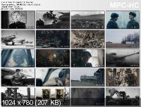 Нормандия-неман (2015) satrip. Скриншот №1