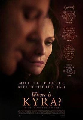 Где Кайра? / Where Is Kyra? (2017) WEBRip 1080p | GreenРай Studio