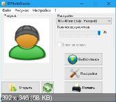 IDPhotoStudio Portable 2.15.6.65 FoxxApp