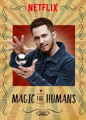 Волшебство для людей с Джастином Уиллманом / Magic for Humans (2018)