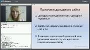 Ферма доходных сайтов (2018/PCRec/Rus)