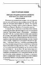 http://i99.fastpic.ru/thumb/2018/0901/47/7c785d8fd9315a08eaac9340f4f3ac47.jpeg