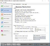 Office Tab Enterprise 14.00 RePack by elchupakabra