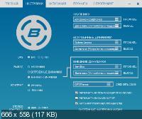 Bongiovi Digital Power Station 2.2.0.15 RePack by elchupakabra