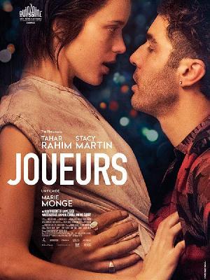 Нас не догонят (Игроки) / Joueurs (2018)