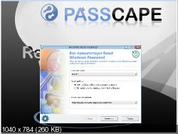 Passcape Reset Windows Password 9.0.0.905 Advanced Edition
