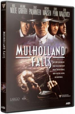 ����� ���������� / Mulholland Falls (1996) BDRemux 1080p