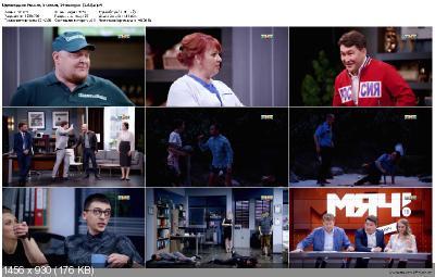 http://i99.fastpic.ru/thumb/2018/0913/9b/_e3d647e03312605721b653926672e89b.jpeg