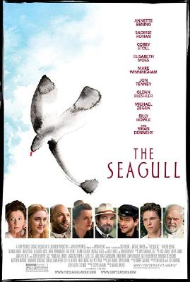 Чайка / The Seagull (2018)