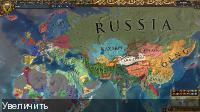 Europa Universalis IV: Dharma (2018/RUS/ENG/RePack)
